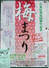 Yanaka080131_2_72_2