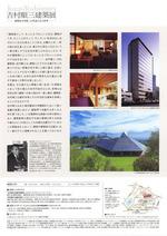 jyunzo_poster2_72