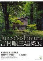 jyunzo_poster72