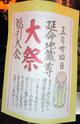 Yanaka060521_4_72_3
