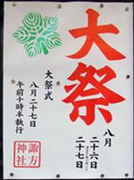 Yanaka060806_72
