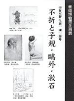 Yanaka060907_2