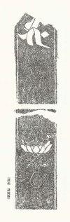 yanaka1128